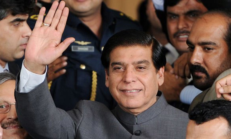 The Supreme Court directed NAB on Jan 11 to arrest the people involved in the RPPs scam, including Ashraf, who was prime minister at that time.—File Photo