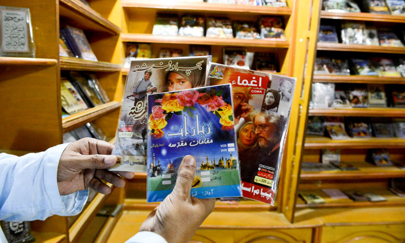 Retailers stock up books on Karbala and Muharram before the month begins.