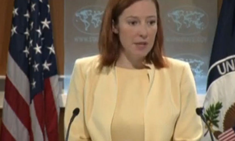"""""""We oppose any action that criminalises consensual same-sex conduct between adults,"""" State Department spokeswoman Jen Psaki told reporters.  — File Photo"""