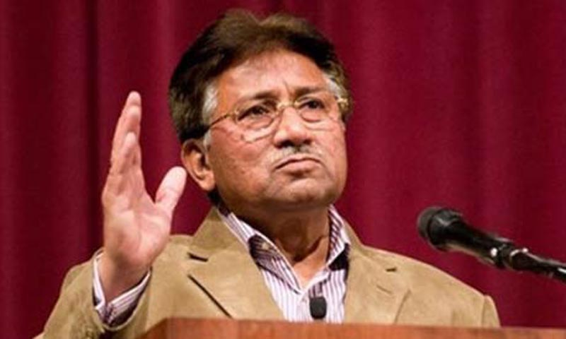 Govt requests for initiation of treason case against Musharraf