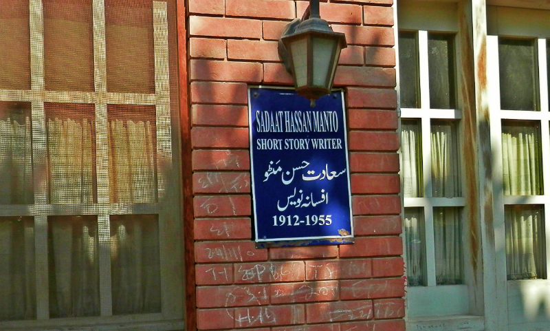 Manto's plaque at the Lakshmi building in Lahore. -Photo by Akhtar Balouch