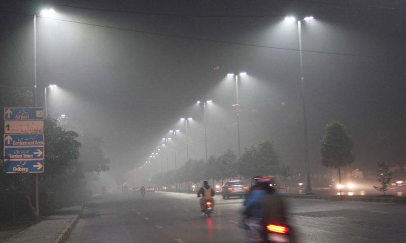 Www Fog Com Car Games