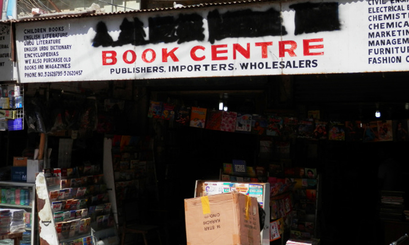 The American Book Centre in Udru Bazaar, Karachi -Photo by Akhtar Balouch