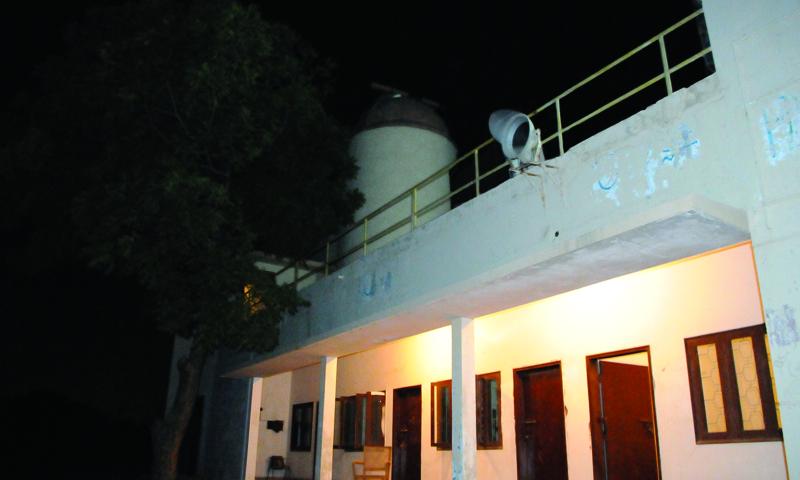 The observatory at Karachi University. — White Star Photo