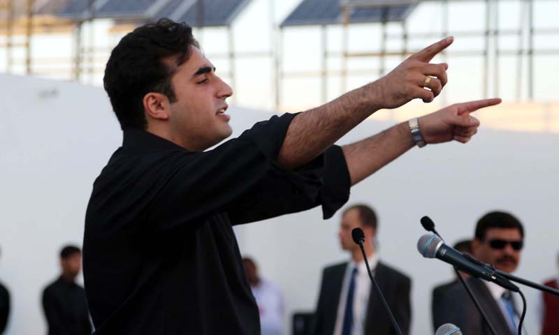 Bilawal declares war against Taliban at start of political career