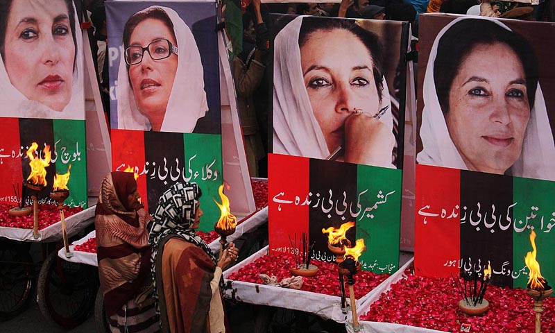 Activists of PPP take part in a demonstration in connection to the death anniversary of former Prime Minister Benazir Bhutto, outside Lahore Press Club on Friday. – Photo by Online