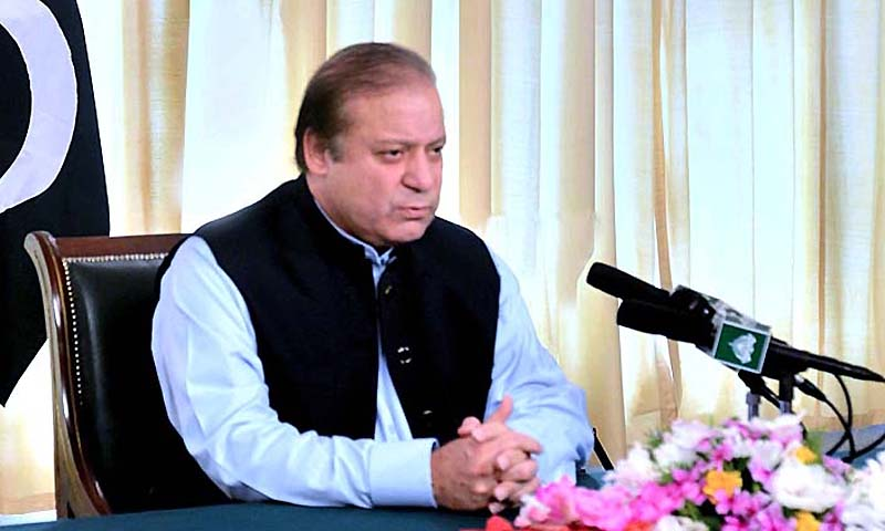 Premier Sharif instructed the security officials to take action against those behind terror incident and that such attacks, which target civilians and members of the armed forces would not be tolerated. — File Photo