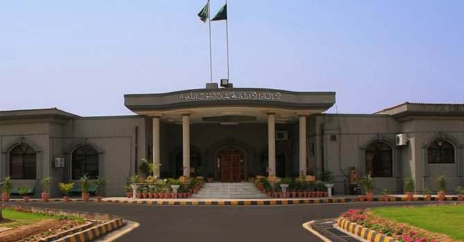 IHC orders for bullet proof vehicle to Iftikhar Chaudhry