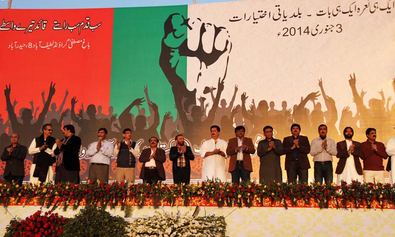 MQM leaders stand on the stage before telephonic address of Altaf Hussain during a public meeting at Bagh-e-Mustafa Ground Latifabad in Hyderabad on Friday. – Photo by Online
