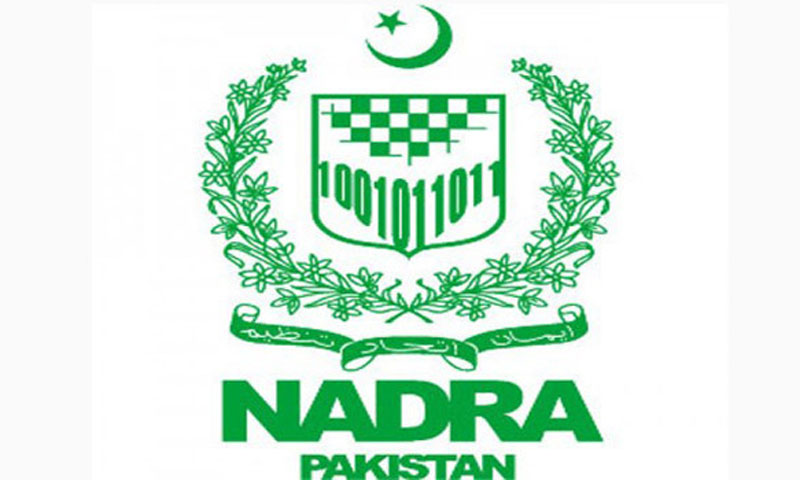 A Nadra official said the authority was an autonomous statutory body which worked directly under the prime minister and the interior ministry had no right to interfere in its affairs. — File photo