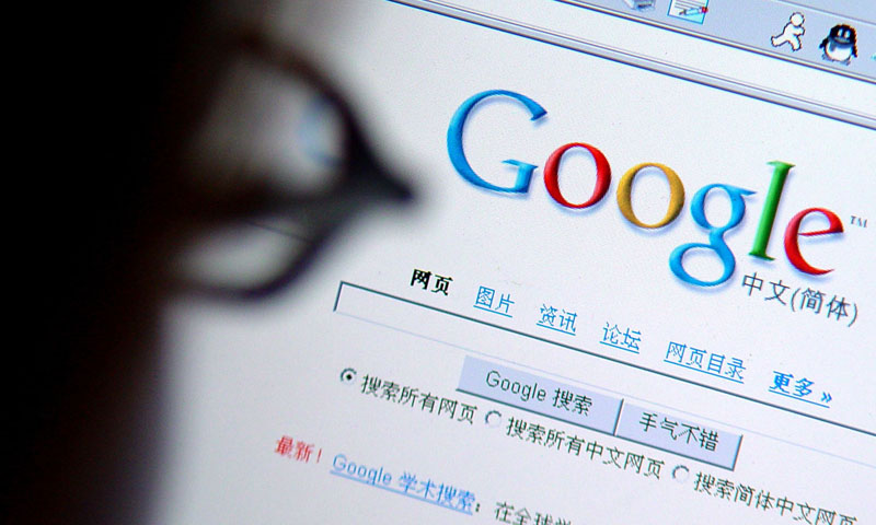A Chinese Internet user browses for information on the popular search engine Google in Beijing January 25, 2006. — Reuters Photo