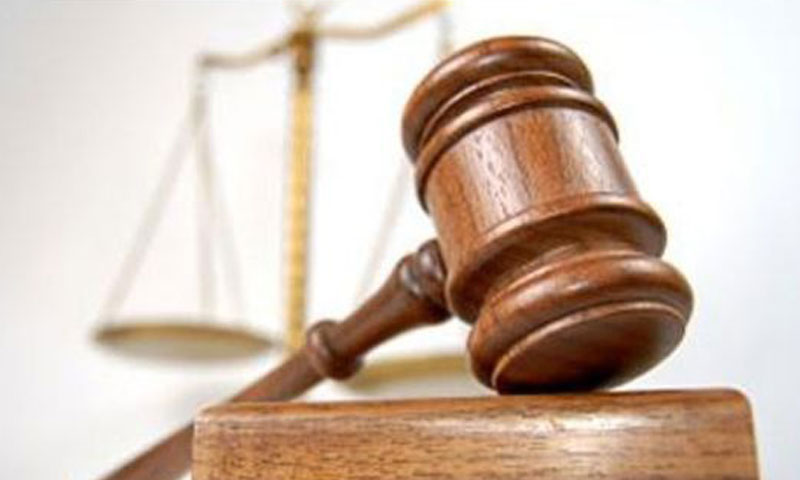 Judicial system at fault