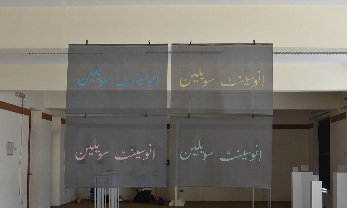 """Installation by Fatima Munir at the Exhibition, """"The City where I Belong,  curated by Adeela Suleman in collaboration with ArtNow. – Photo by Quratulain Choudhry"""