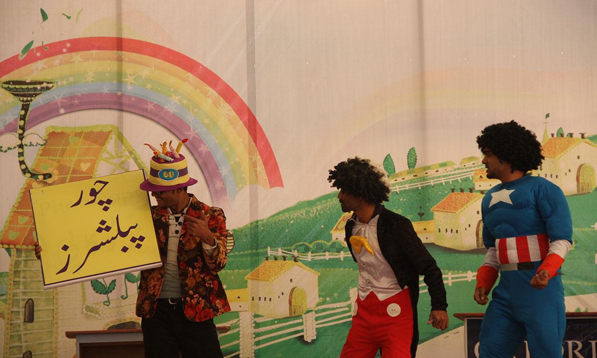 A scene from the play. – Photo by Aliraza Khatri