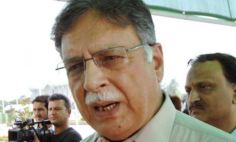 Information Minister Pervez Rashid. – File Photo