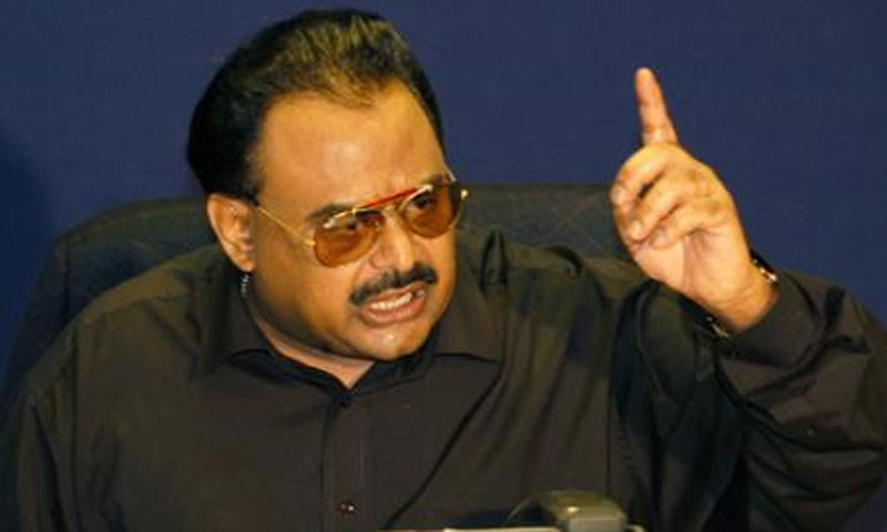 MQM chief Altaf Hussain. -File Photo