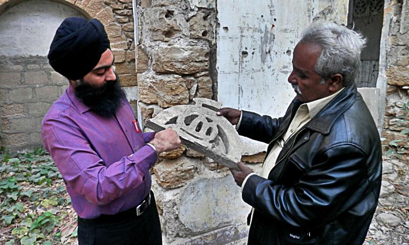 The author with Sardar Ramesh Singh.