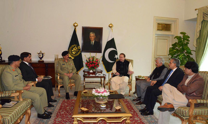 PM chairs high-level security meeting with military officials