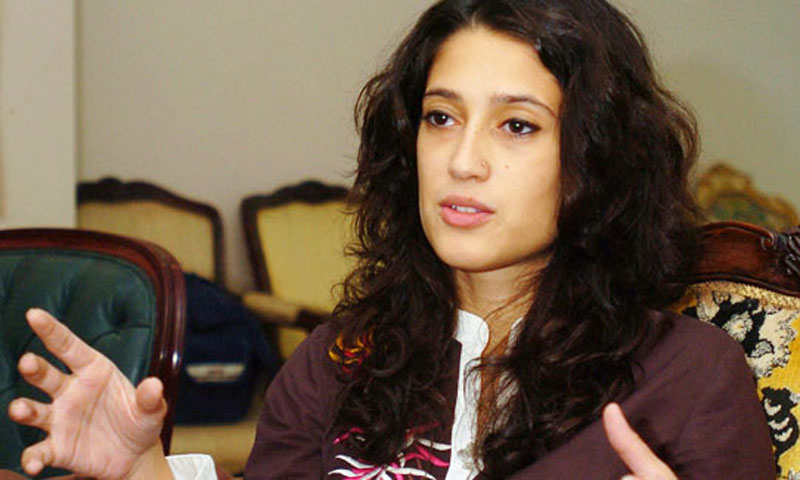 Fatima Bhutto. — File photo