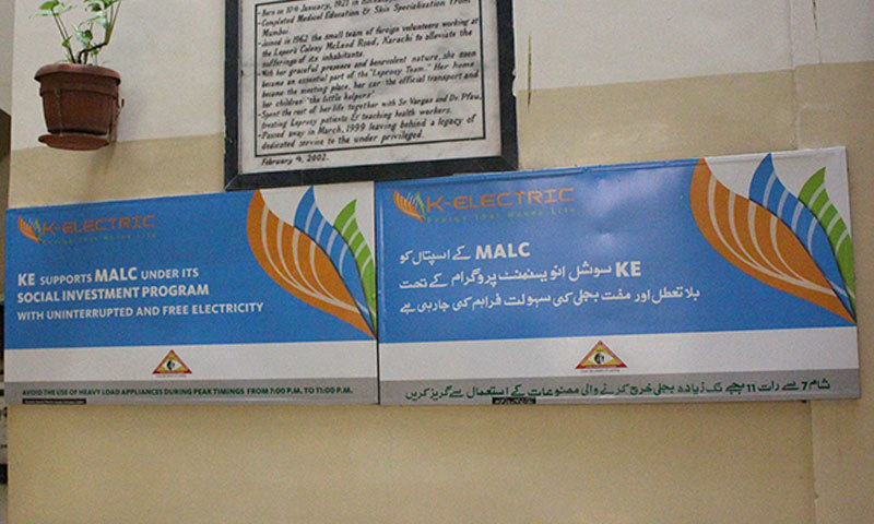 Karachi Electric board inside the MALC. – Photo by Mahjabeen Mankani