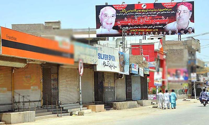 A view of closed shops at Station Road during strike by JSQM.   — File photo by APP