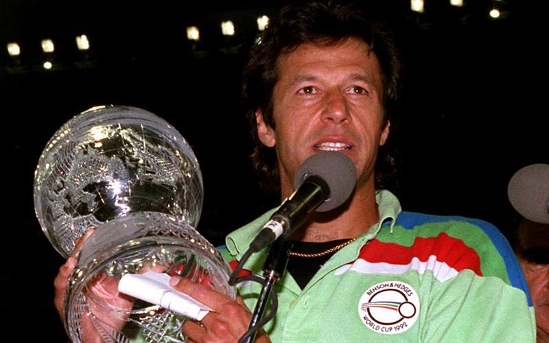 جب پاکستان ورلڈ چیمپیئن بنا