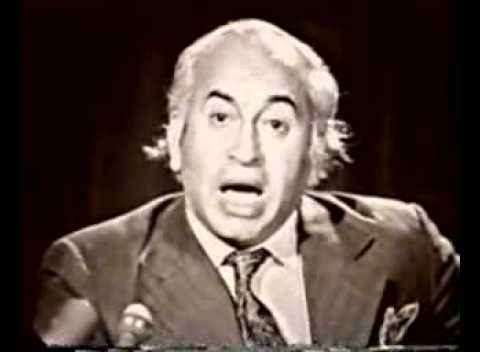Bhutto addressing the nation on PTV (January 1972).