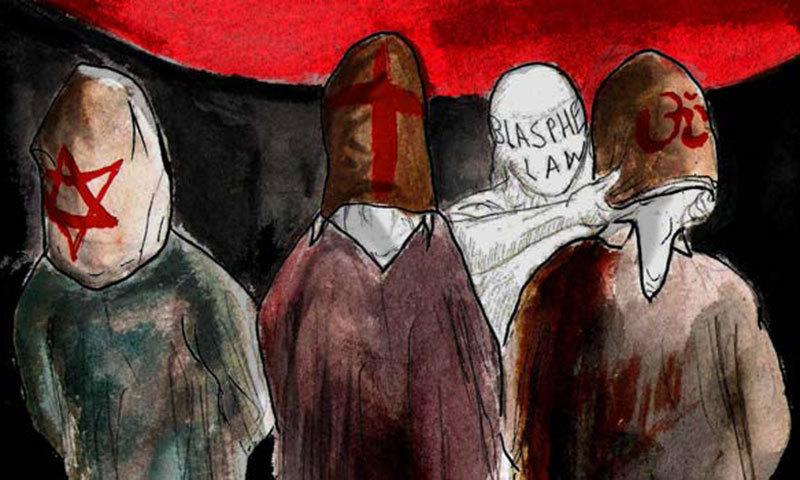 - Illustration by Faraz Aamer Khan
