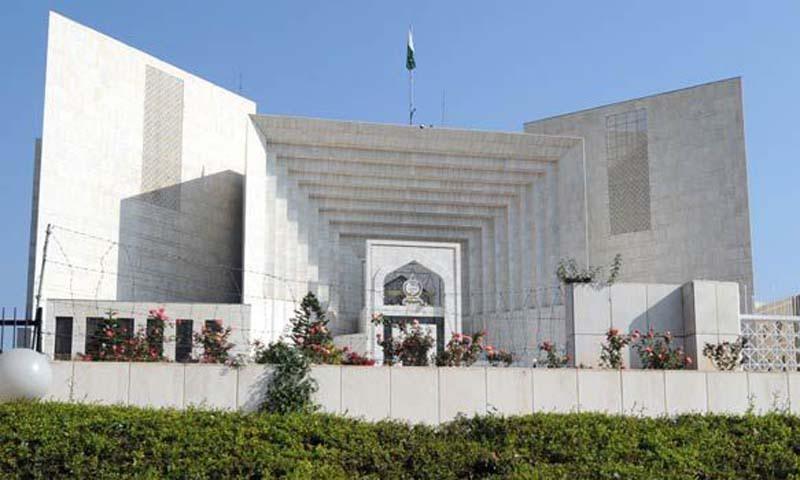 Supreme Court of Pakistan. — File photo