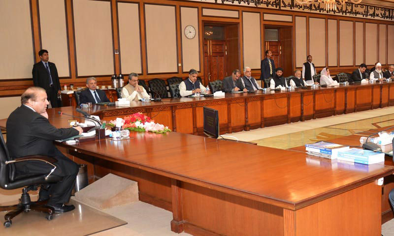 A meeting of the federal cabinet underway. — File photo