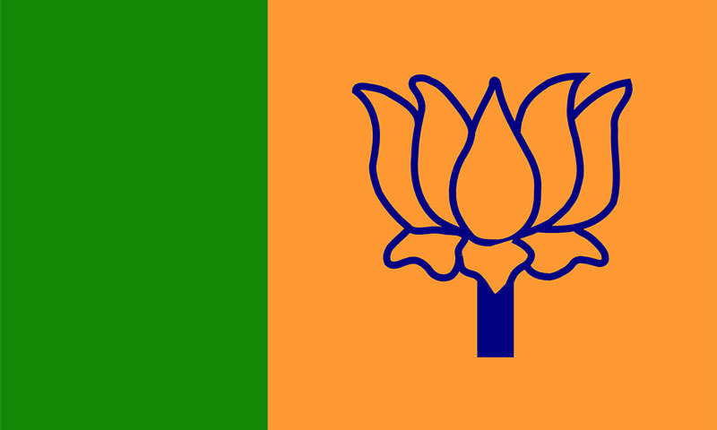 Flag of the BJP.