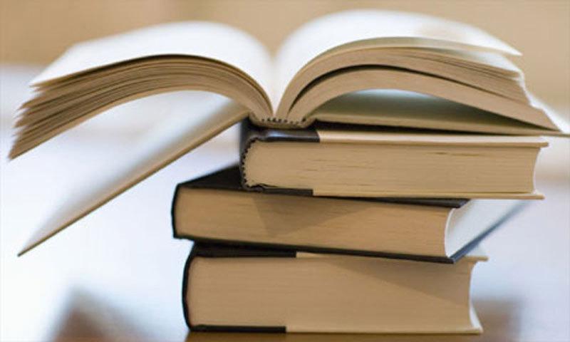پہلے ہم کتاب اٹھاتے تھے تو مطالعے میں دن و رات کا حساب نہیں رہتا تھا