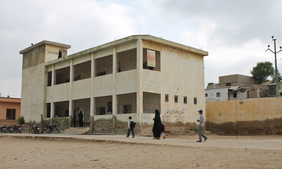 The school building in New Karachi.