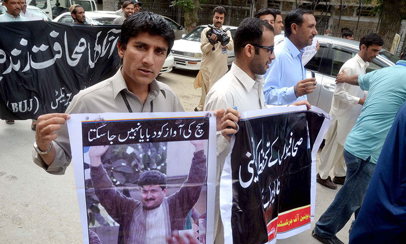 Journalists chant slogans during a protest demonstration to mark the World Press Freedom Day at Quetta press club on Saturday, May 3, 2014. – PPI Photo