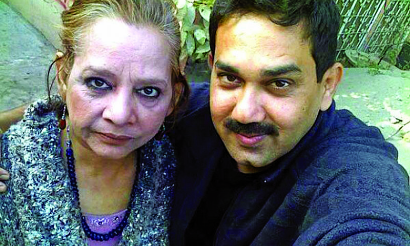 Bringing roohi bano back pakistan dawn com for Roohi bano family