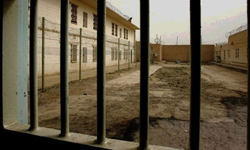 """Bagram Prison has been dubbed as """"Afghanistan's Guantanamo Bay"""". -File Photo"""