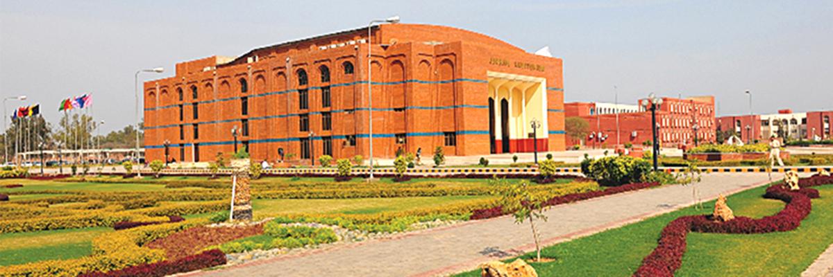 Bahauddin Zakariya University, Multan