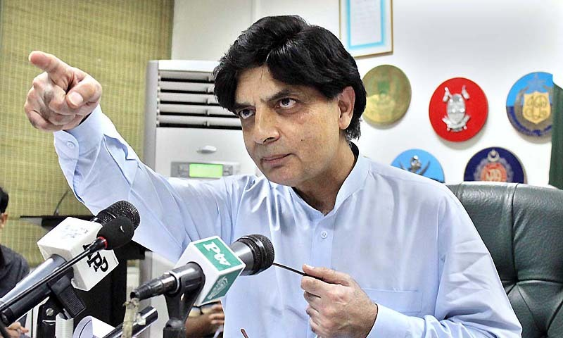 Photo shows Interior Minister Chaudhry Nisar Ali Khan.—APP/File photo
