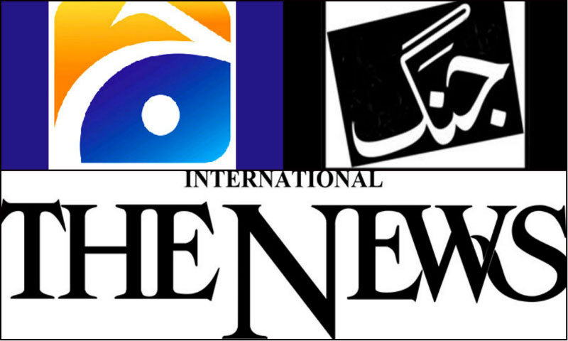 Geo/Jang group tenders apology to ISI, armed forces