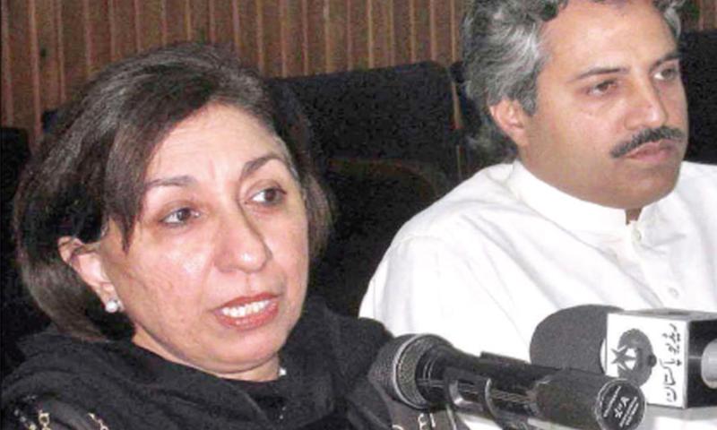 PBC Director General Samina Pervaiz speaking at the Peshawar Press Club on Monday. — APP
