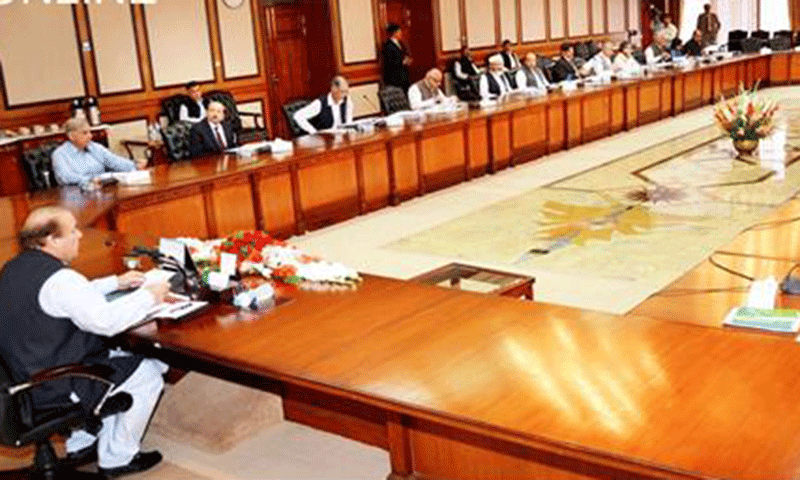 Prime Minister Muhammad Nawaz Sharif chairing meeting of National Economic Council at PM Office. — Photo by Online