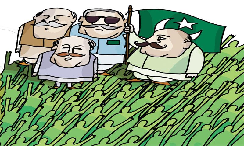 """""""قومی سلامتی""""، """"امن و امان""""، """"وسیع تر ملکی مفاد"""" کے نام پر پاکستانیوں کی سانسوں تک پر پابندی لگائی جا سکتی ہے"""