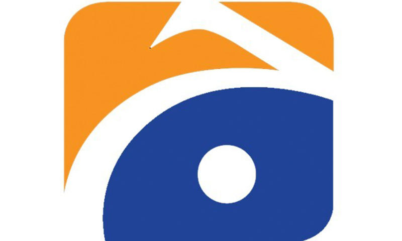 Logo of Geo News.