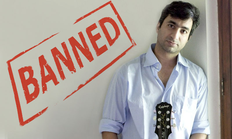The band's lead guitarist Taimur Rahman says the blocking of his band's page was indicative of diminishing space for liberals in the country.—File Photo