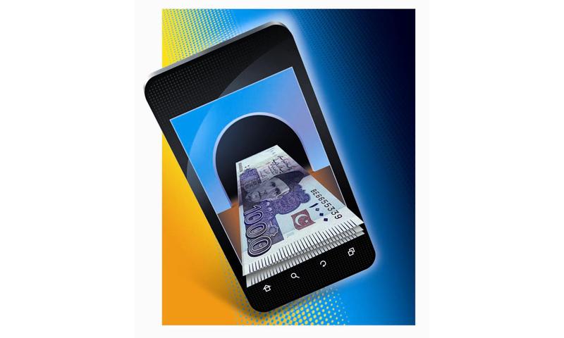 Mobile Phone Payment illustration— Aurora (File Photo)