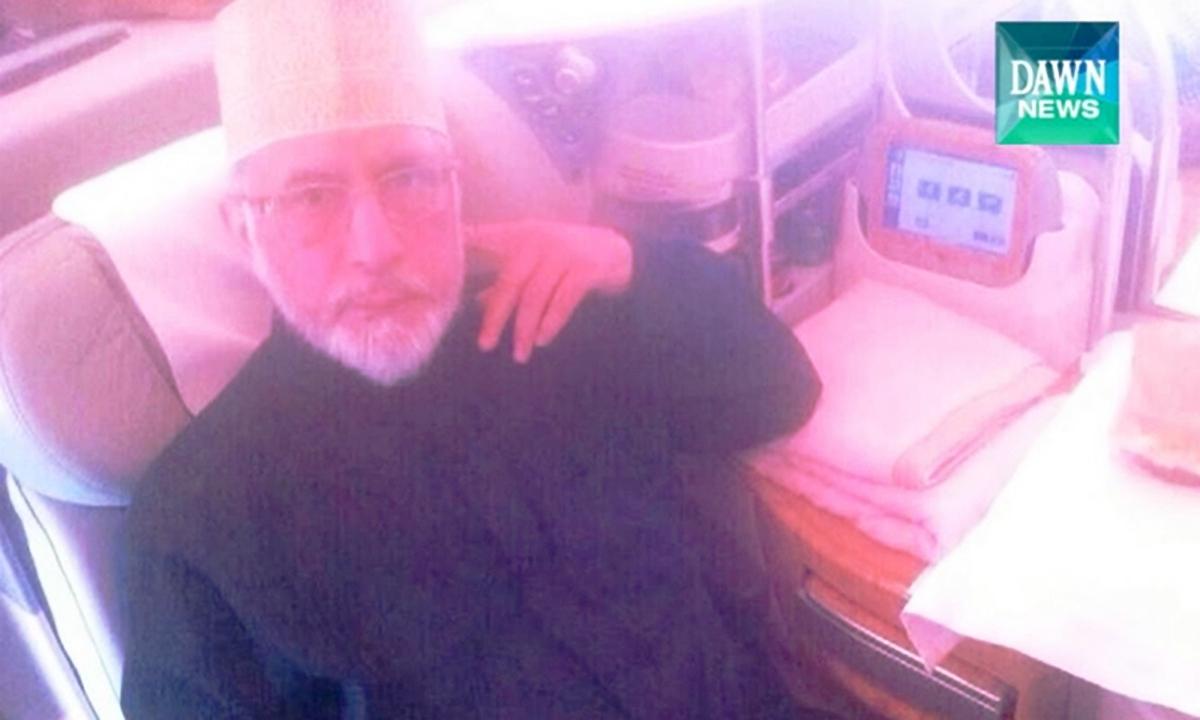 Tahirul Qadri in the plane - Screengrab