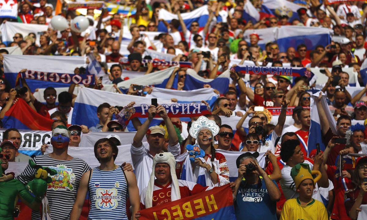 России матчи футболу чемпионат трибуны мира по