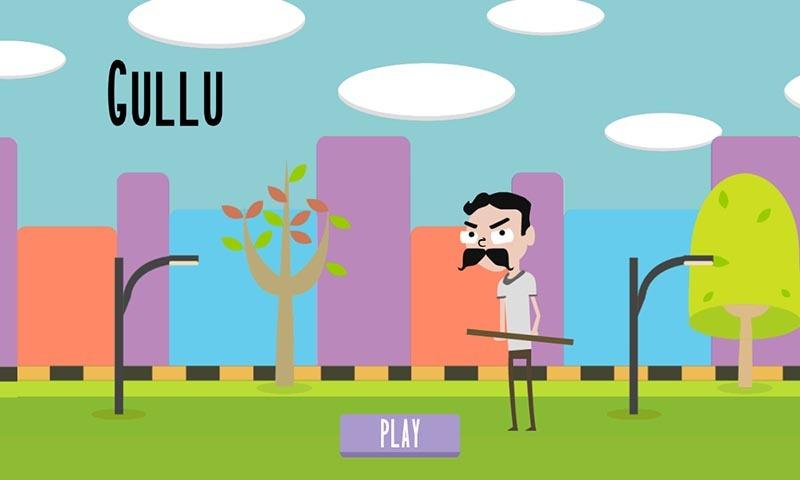 A screenshot of the Gullu app developed by Weirdscience