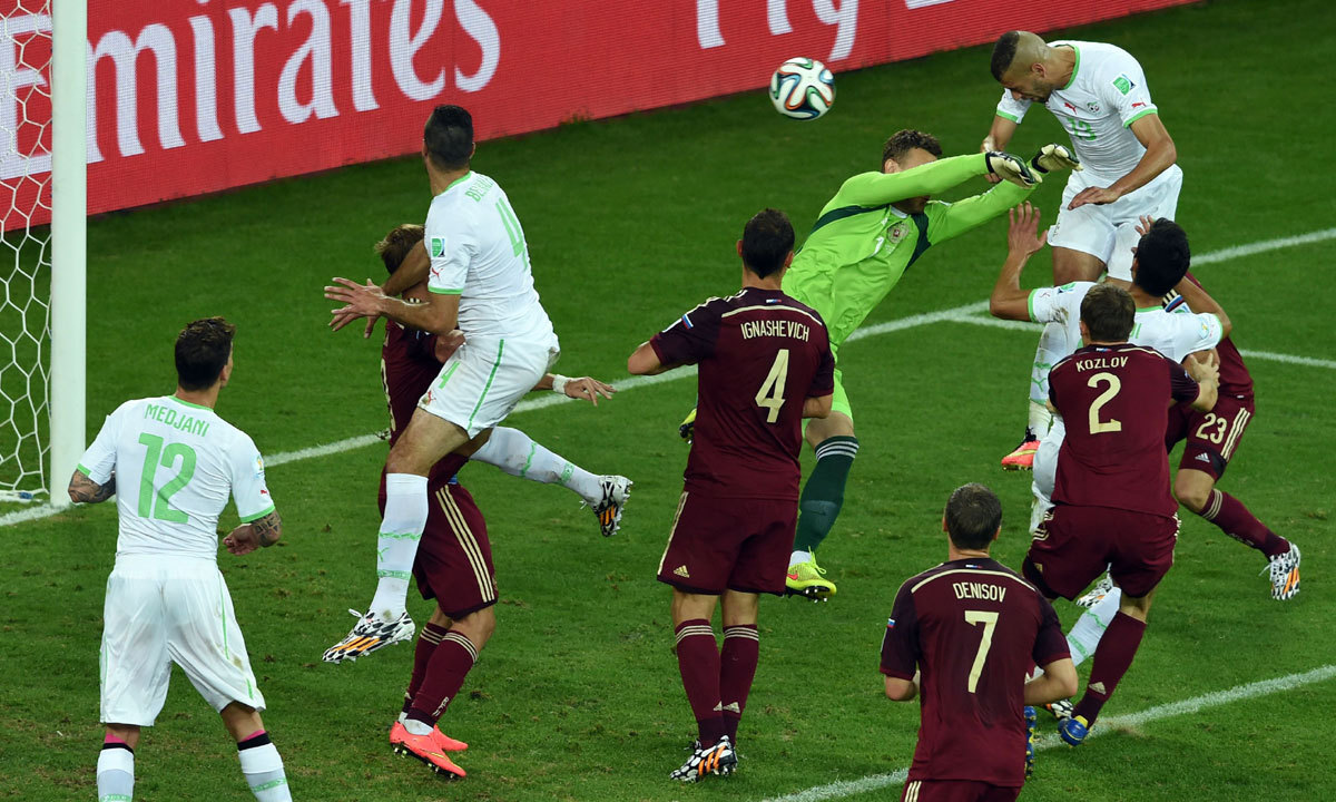 FIFA World Cup 2014 – Day 15 - Multimedia