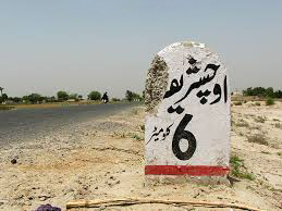 A milestone 6km away from Uch Sharif.